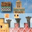 Chronik Marokkos