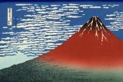 Hokusai: �Klare Morgendämmerung bei Südwind�, bekannt als �Roter Fuji�