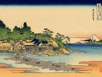 Enoshima in der Provinz Sagami, Fuji im Hintergrund