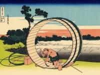 Hokusai: �Fuji gesehen von den Reisfeldern in der Provinz Owari�