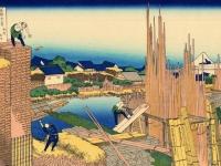Teil der Reihe Ansichten des Berges Fuji, Nr. 05, von Honjo Tatekawa