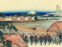 Nakahara_in_the_Sagami_province