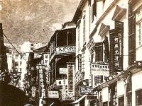 1930 in Hong Kong