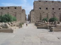 Karnak Tempel: Erster Pylon
