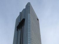 APA Hotel & Resort Tokyo Bay Makuhari.