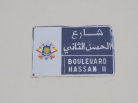 Agadir 27012011 17-57-46