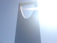 Kingdom Centre (Al-Mamlakah Tower)
