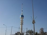 Baghdad Tower 1