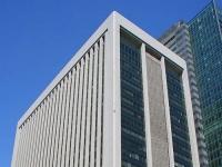 Bank_of_Tokyo-Mitsubishi_UFJ_(head_office)
