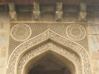Bara Gumbad mosque -9