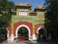 Beijing_Botanical_Garden_-_Oct_09_-_IMG_1140