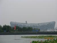 Beijing_National_Stadium,_2008_Beijing_Summer_Olympics