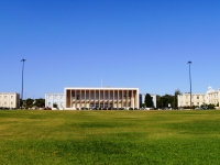 Biblioteca nacional portugal 2