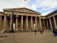 British Museum: Eingang