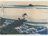 Brooklyn Museum - Kajikazawa in Kai Province - Katsushika Hokusai