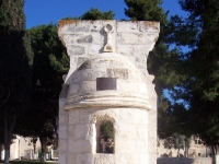 Building_ws_of_temple_mount