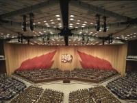 Berlin, XI. SED-Parteitag, Eröffnung im Palast der Republik (17 April 1986)