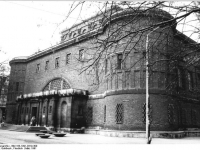 Bundesarchiv Bild 183-1991-0319-300, Halle, Museum für Vorgeschichte