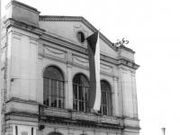 Bundesarchiv Bild 183-38549-0003, Berlin, Komische Oper, Außenansicht