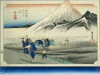 Comparaison_de_peintures_du_mont_Fuji_par_Hiroshige_et_Hokusai