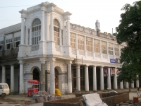 Connaught Place, New Delhi - IMG 1967