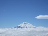 Cotopaxi blue sky 2007