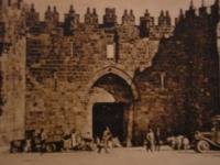 Damascus Gate P6080089