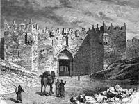 Damascus gate 1887