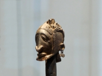 Dogon Skulptur (17.- 18. Jahrhundert)