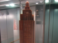 Empire State Building - American Folk Art Museum, NYC - IMG 5843