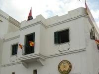 Esperance_Tunis_Building