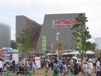 Expo 2005 (0984)