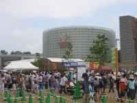 Expo 2005 (0985)