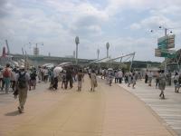 Expo 2005 (0992)
