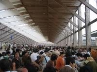 Expo 2005 (1023)