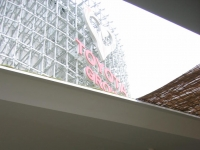 Expo 2005 (1026)