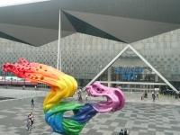 Expo 2010 Theme Pavilions