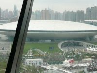 Expo Culture Center Shanghai 4