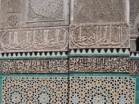 Fes_Medersa_Bou_Inania_Mosaique2