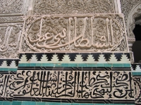 Fes_Medersa_Bou_Inania_Mosaique3