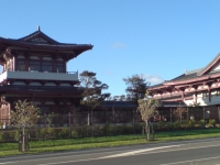 Fo Guang Shan Temple Auckland