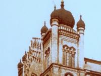 Frankfurt_Hauptsynagoge_1885_Ausschnitt