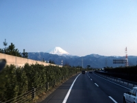 FujiChuoExpressway
