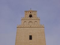Great Mosque of Kairouan minaret