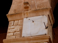 Great Mosque of Kairouan sundial