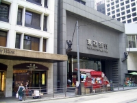 HK BankOfEastAsia HeadOffice