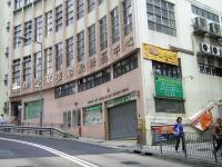 HK CaritasMokCheungSuiKanCommunityCentre