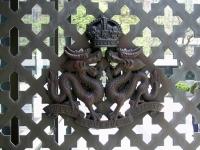 HK Coat-of-Arms of HongKongVolunteersDefenceCorps