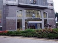 HK HongKongJockeyClub HQ