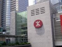 HK LaneCrawford IFC